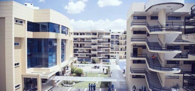 campus-huancayo-1